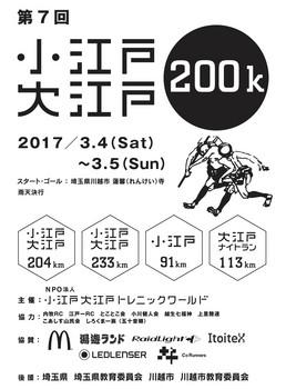 2017_program-1.jpg