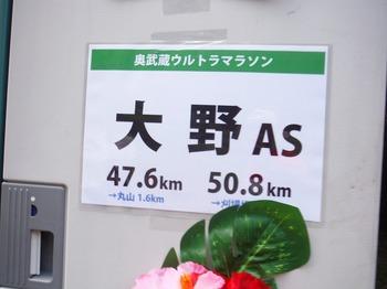 DSCF3651.jpg